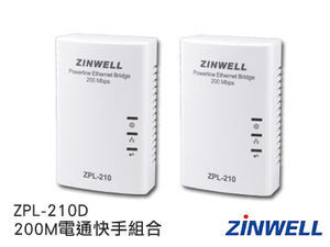 Zinwell兆赫 ZPL-210D 200M電通快手(雙包裝)