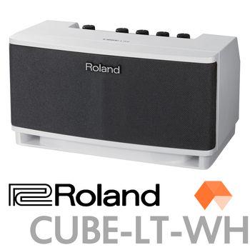 【ROLAND 樂蘭】時尚小型吉他擴大音箱/白色-公司貨 (CUBE-LITE-WH)