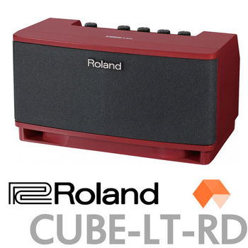 【ROLAND 樂蘭】時尚小型吉他擴大音箱/紅色-公司貨 (CUBE-LITE-RD)