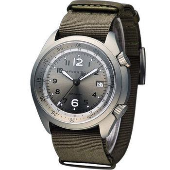 HAMILTON 卡其飛行先鋒機械腕錶 H80405865 墨綠