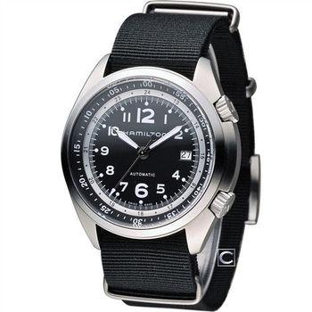 HAMILTON 卡其飛行先鋒機械腕錶 H76455933 黑色帆布