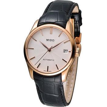 MIDO Belluna ll 永恆優雅80小時動力儲存機械錶 M0242073603100 玫瑰金色