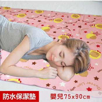 【奶油獅】台灣製造-搖滾星星DINTEX超防水止滑保潔墊/生理墊/尿布墊(嬰兒75*90cm)-兩色可選