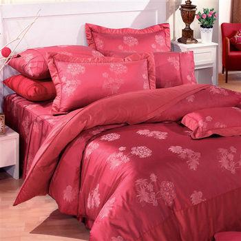 【Novaya‧諾曼亞】《蒙卡娜》精品緹花貢緞精梳棉加大雙人床包兩用被四件組
