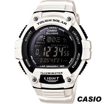 CASIO 太陽能 W-S220C-7B 卡西歐戶外運動休閒錶 W-S220C-7B白