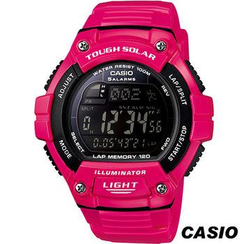 CASIO 太陽能 W-S220C-4B 卡西歐戶外運動休閒錶 W-S220C-4B 桃紅