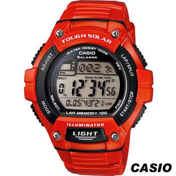 CASIO 太陽能 W-S220C-4A 卡西歐戶外運動休閒錶 W-S220C-4A 橘紅