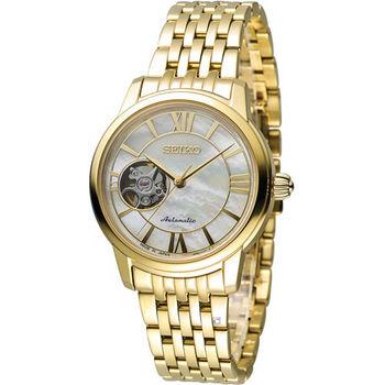 精工 SEIKO Presage 羅馬假期開心小鏤空機械女錶 4R38-01B0K SSA850J1 金色