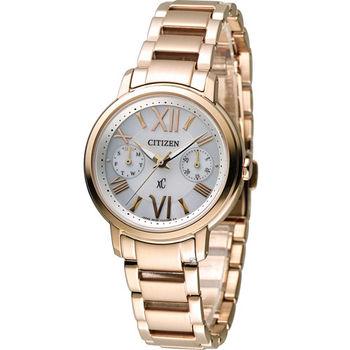 星辰 CITIZEN XC系列光動能魅力邂逅時尚腕錶 FD1092-59A 玫瑰金色
