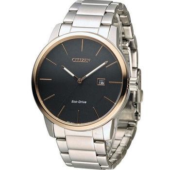 星辰 CITIZEN Eco Drive 光動能質感穩重時尚腕錶 BM6964-55E 黑x玫瑰金色