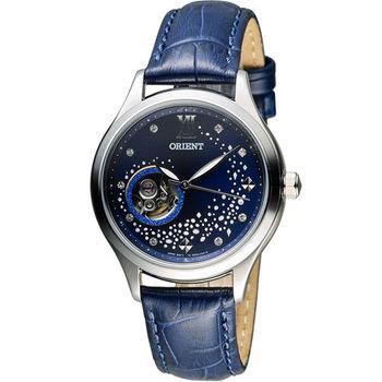 東方錶 ORIENT 藍月奇蹟鏤空機械錶 FDB0A009D 藍