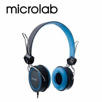 【Microlab】K300立體聲多媒體耳機