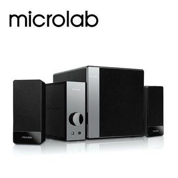 【Microlab】FC-360  四件式 2.1 聲道 撼聲精品多媒體喇叭