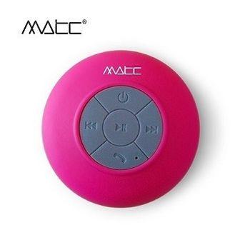 【MATC】MA-S130BT 繽紛馬卡龍 防水藍芽無線多媒體音箱_桃MT