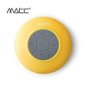 【MATC】MA-S130BT 繽紛馬卡龍 防水藍芽無線多媒體音箱_黃YE