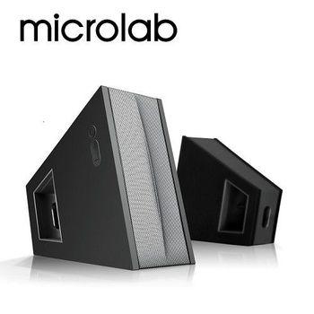 【Microlab】FC-10  2.0 CH 數位臨場多媒體音箱 _黑