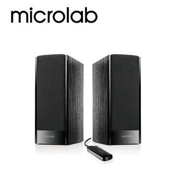 【Microlab】B-56  USB 2.0聲道多媒體喇叭
