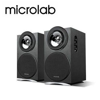 【Microlab】H50 BT  藍牙4.0 NFC高傳真二音路多媒體音箱系統