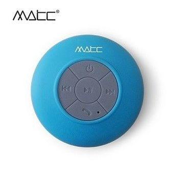【MATC】MA-S130BT 繽紛馬卡龍 防水藍芽無線多媒體音箱_藍BL