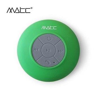 【MATC】MA-S130BT 繽紛馬卡龍 防水藍芽無線多媒體音箱_綠GN