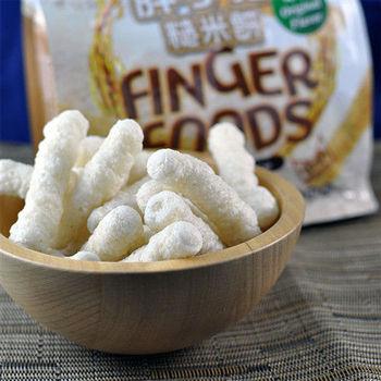 親子御膳坊-胖手指寶寶糙米餅x原味6包 純有機糙米製作
