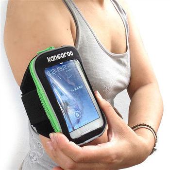 KANGAROO敢酷 5.5吋防潑水手機臂帶(草原綠) K150401004
