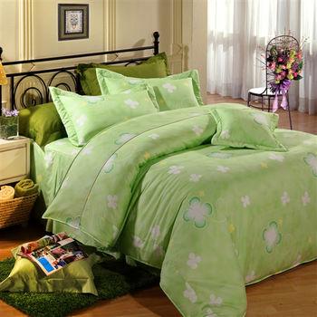 【Novaya諾曼亞】《莫菲斯科》絲光綿加大雙人七件式鋪棉床罩組幸運草
