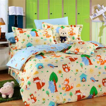 【Novaya諾曼亞】《喜兒坊》絲光綿雙人七件式鋪棉床罩組