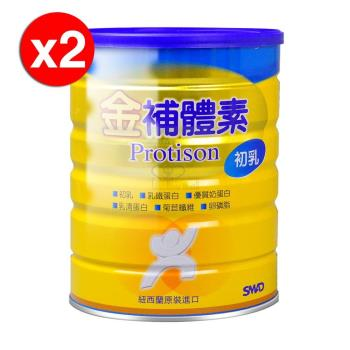 【金補體素】初乳900g (2罐) 紐西蘭原裝進口