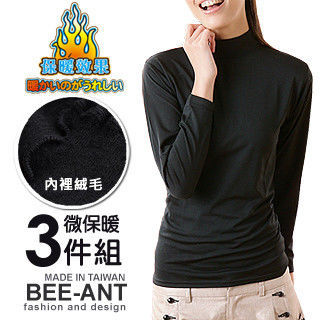 【AILIMI】微保暖絨毛高領保暖衣+內刷毛彈性褲襪(3件組)