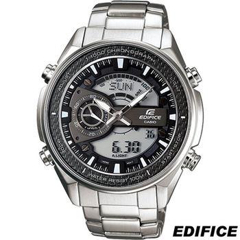卡西歐 CASIO EDIFICE 世界時間賽車系列腕錶 EFA-133D-8A 灰