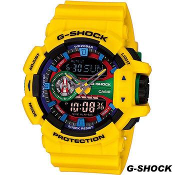 卡西歐 CASIO G-SHOCK GA-400樂高配色 雙顯運動錶 GA-400-9A黃