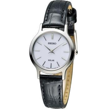 SEIKO 精工 CS系列太陽能簡約時尚腕錶 V115-0BS0S