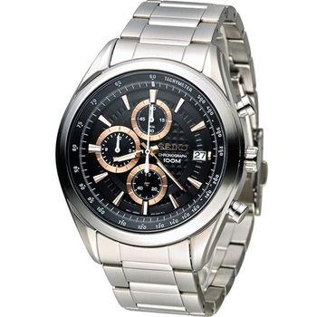 SEIKO 精工錶三眼計時錶 8T67-00A0K