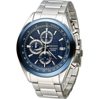 SEIKO 精工錶三眼計時錶 8T67-00A0B