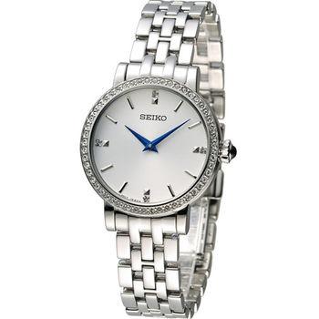 SEIKO 精工 CS晶鑽時尚腕錶 7N00-0BJ0S