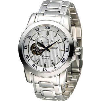 SEIKO Premier 尊品鏤空開芯機械腕錶 4R39-00L0W SSA275J1 白