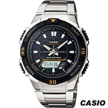 卡西歐 CASIO 太陽能電力世界時間運動錶 AQ-S800WD-1E 黑