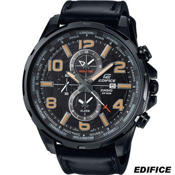 卡西歐 EDIFICE  世界時間時尚錶 EFR-302L-1A