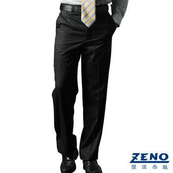 ZENO傑諾 精緻光澤平口西褲‧黑色30~42
