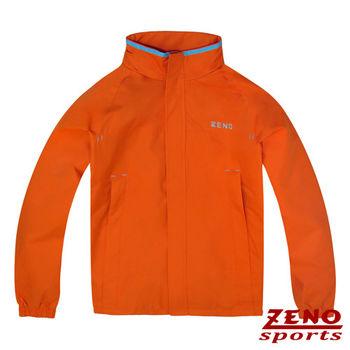 ZENO傑諾 極地機能防風防潑水外套‧亮橘L~XL