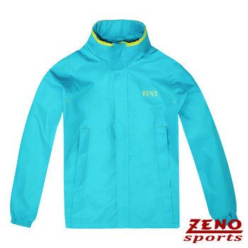 ZENO傑諾 極地機能防風防潑水外套‧水藍L~XL