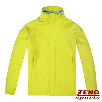 ZENO傑諾 極地機能防風防潑水外套‧黃色L~XL