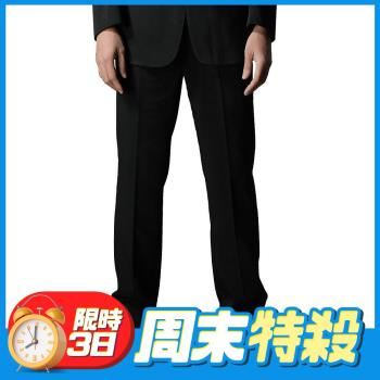 WEEDEN 鍺合金機能纖維平面西褲‧驅動黑29~40