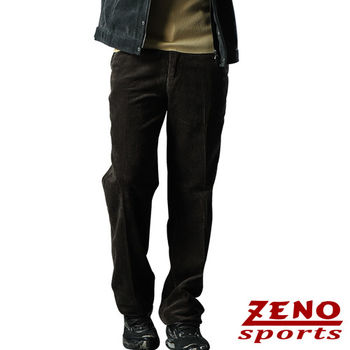 ZENO傑諾 精選紡棉條絨保暖長褲‧咖啡32~42