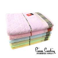 ~皮爾卡登~英格蘭菱格紋純棉浴巾 ^#40 1條組 ^#35 PCG01 ^#41