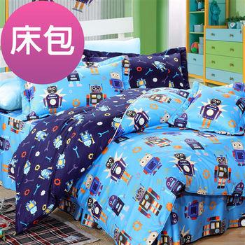 Novaya諾曼亞 怪打機器人絲光綿單人二件式床包組(藍)