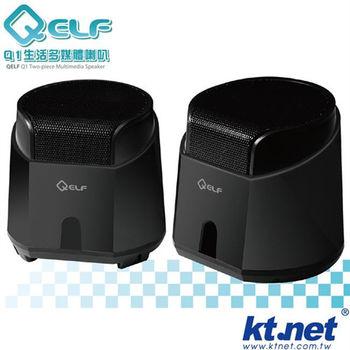 【KTNET】 Q1生活二件式 USB低音喇叭  黑