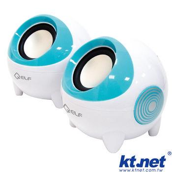 【KTNET】Q3-大眼睛低音砲多媒體喇叭 藍U