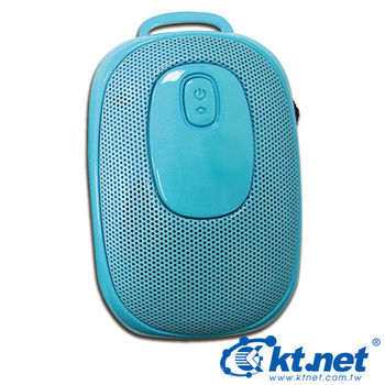 【KTNET】SB3 Mini藍芽插卡隨身喇叭 藍